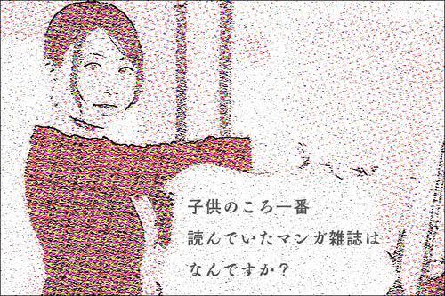 ひらつーしらべ-15092501
