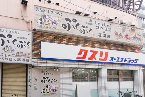 ぷくぷく-1604253