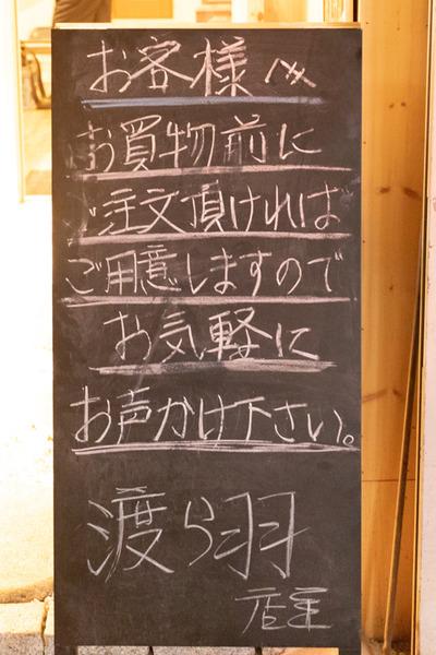 ふたりのみ(小)-43