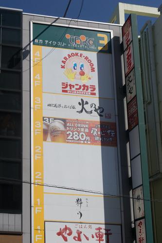 知床-15102804