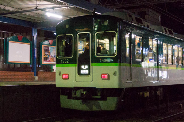 夜京阪-1801161