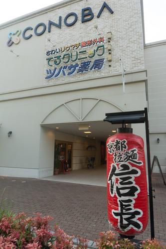 nobunaga-18