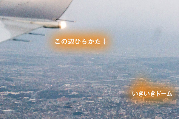 航空写真-1802131