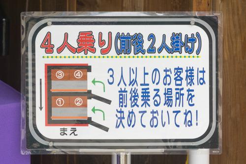 お化け屋敷5-15072401