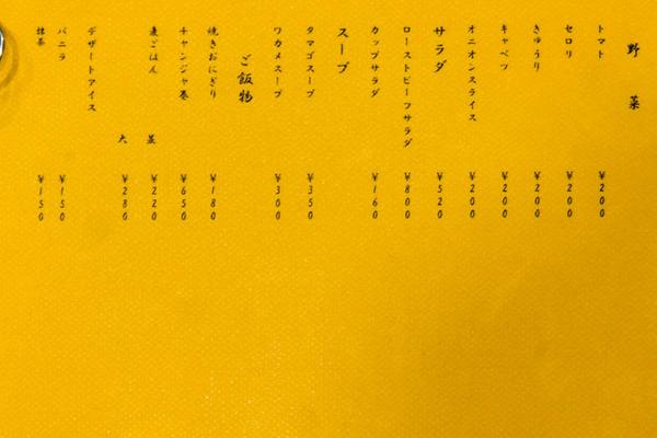 ぴー太郎-1804172