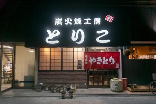 とりこ-1409254