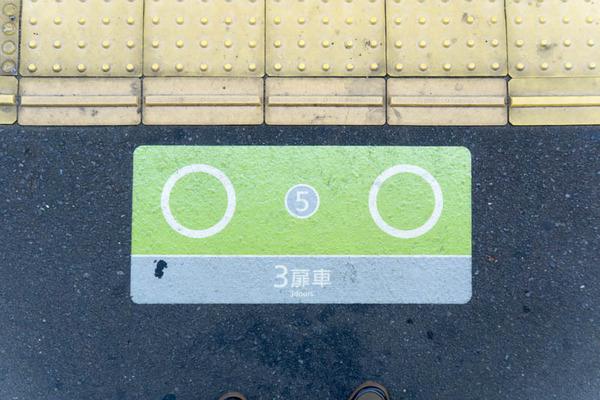 乗車位置表示-1708104