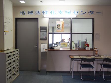20140116-129