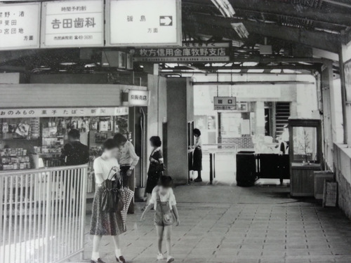 御殿山駅2