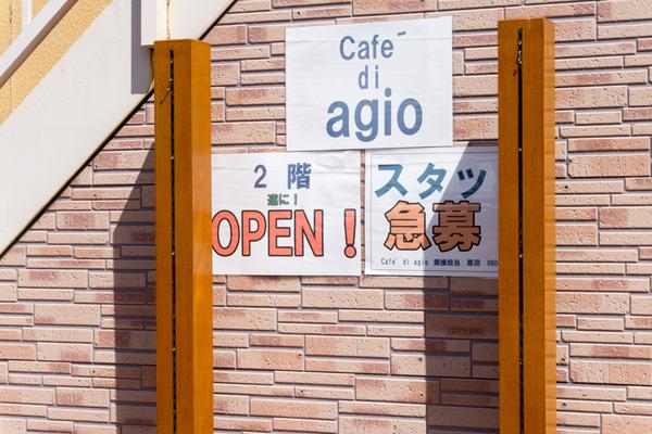 cafe di agio-1609076