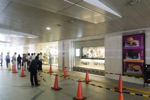 京阪百貨店-15091101