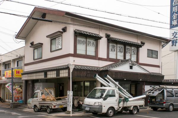 20180122牛銀さすけ交野駅前店-2