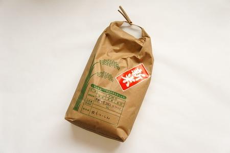 村野の米袋