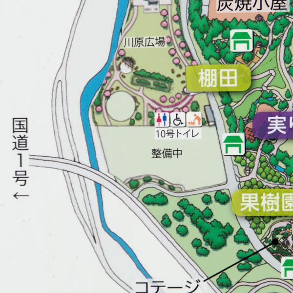 山田池公園-18082710
