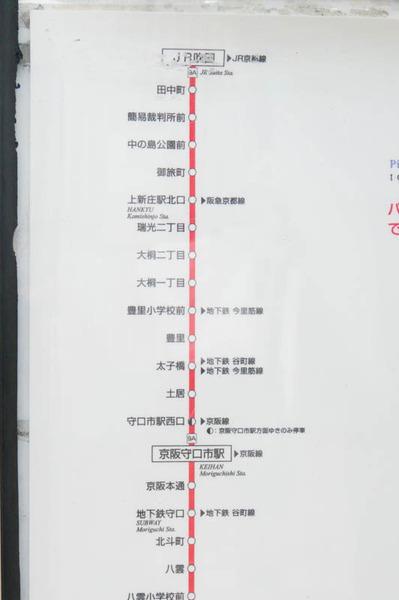 バスのり-1812061-8