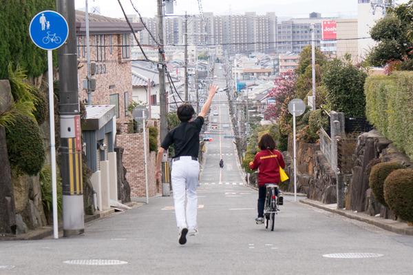 楠葉美咲坂道ランキング-19
