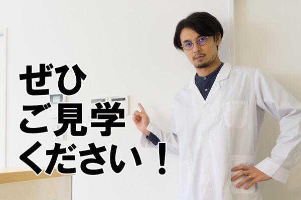宮之阪-55