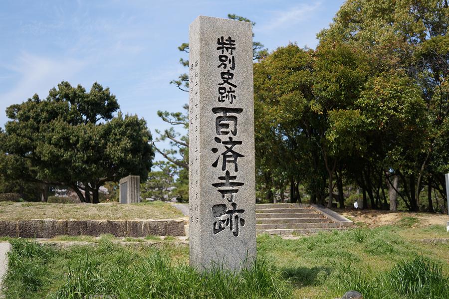 7月9日【きょうは何の日】794年 百済王氏が平安京に家を建てる費用を ...
