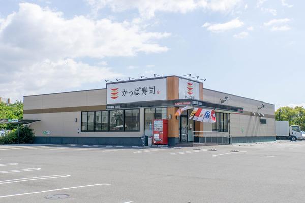 かっぱ寿司-1706132