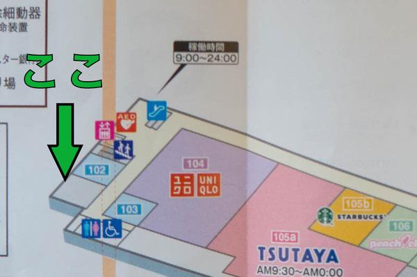 マップ拡大-111803091