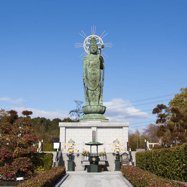 紫峰霊苑-17021547