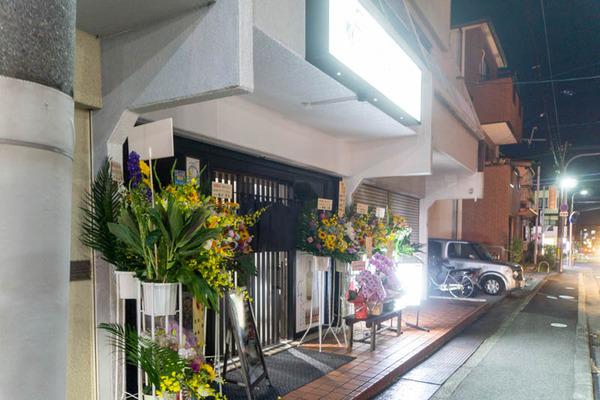 あわじ1-2010157