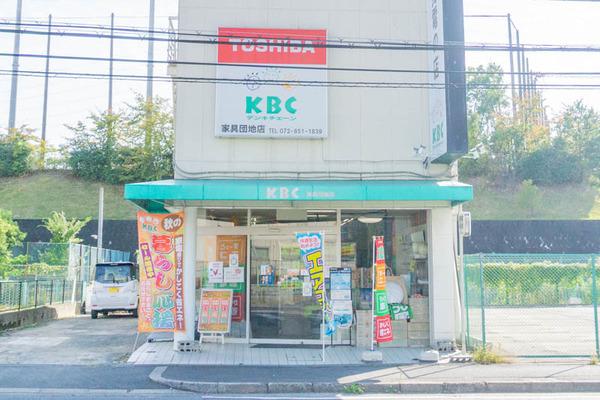 KBC電気(小)2010132