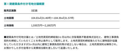 スクリーンショット 2020-06-03 13.16.09