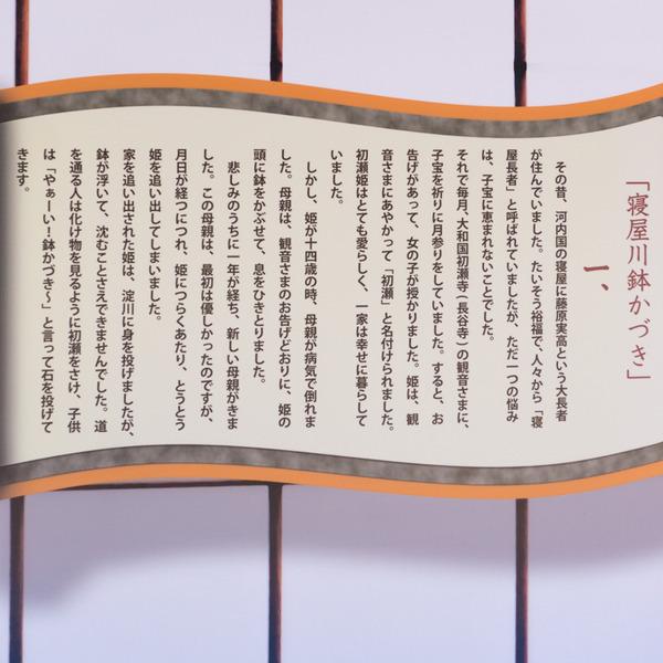 野村工務店-17