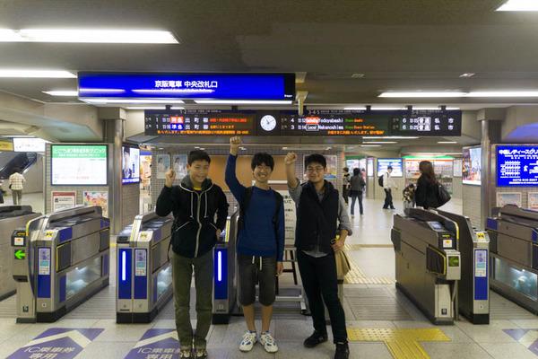 行き方-1610261