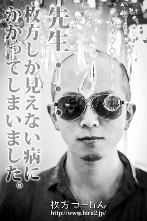 関西医大パンフ02
