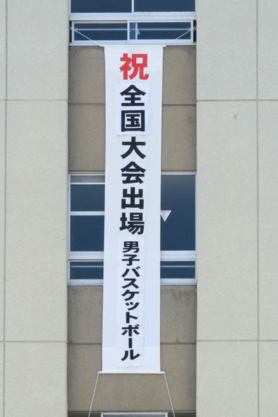 桜丘中学校-1608102