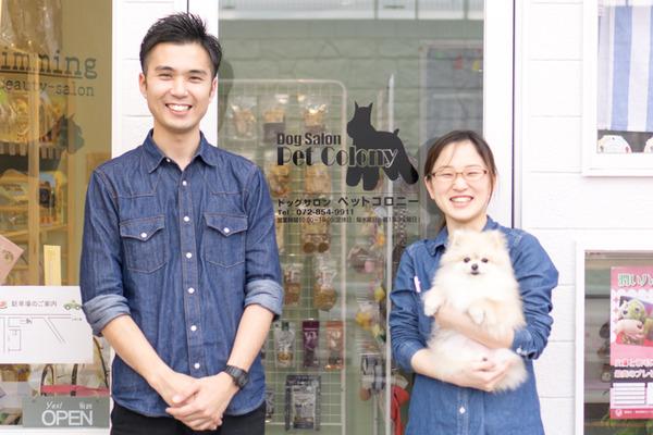 ペットコロニー香里ケ丘店 ドッグサロン-88