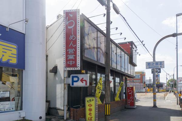和歌山らーめん-1610276