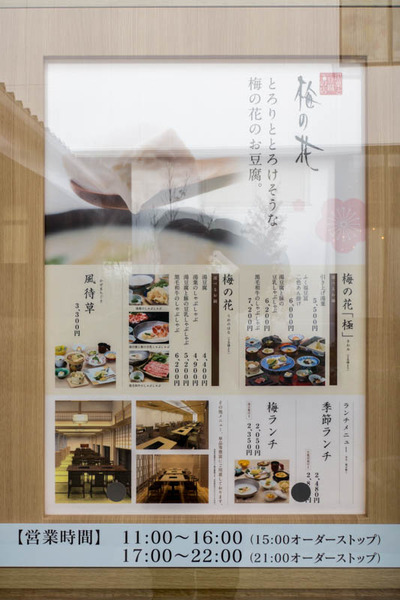 ブランチ松井山手-18121330