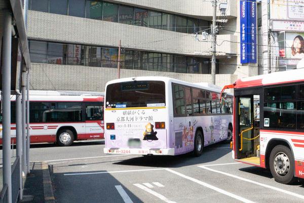 亀岡3-2004041
