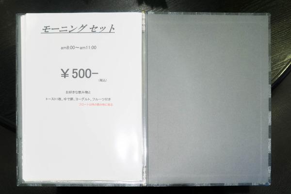 307FORTUNA-1901313