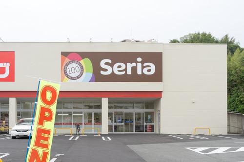 Seria-15051201