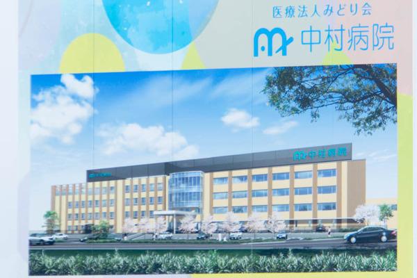 中村病院-1710107
