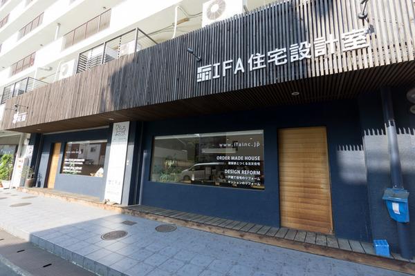 IFA住宅設計室-1