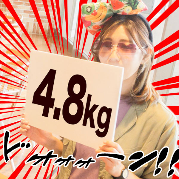 4.8kg22