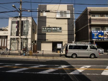 菓楽-1402263