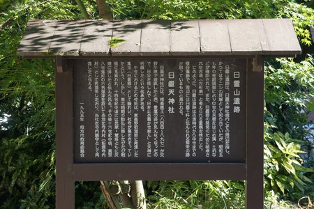 日置天神社20120731165130