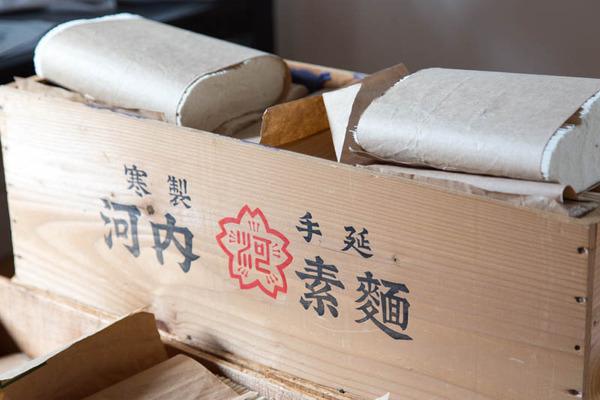 藤井米穀店-16112528
