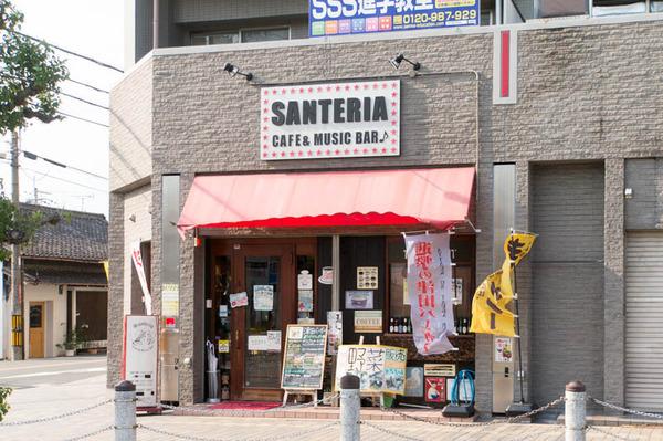 サンテリア-1807263