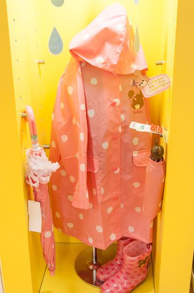京阪百貨店-186