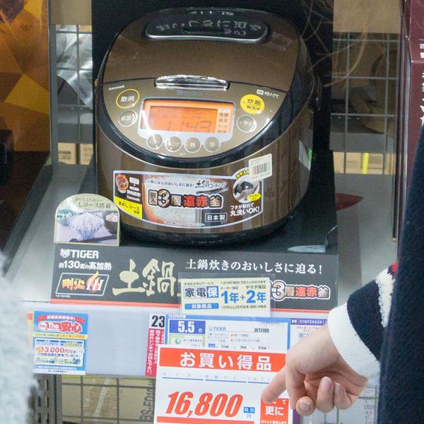 ニトリモール枚方-30