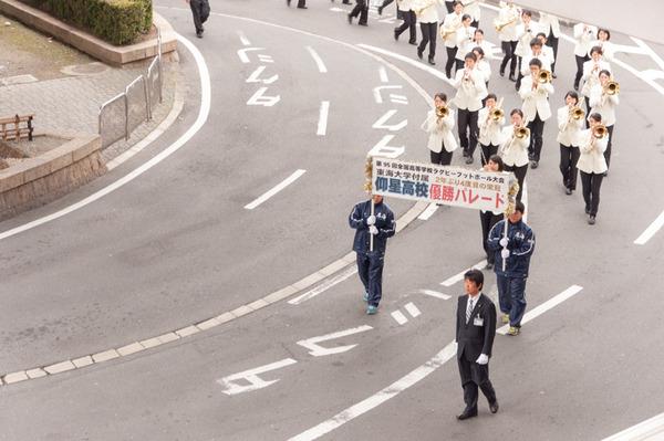 ラグビーパレード-147