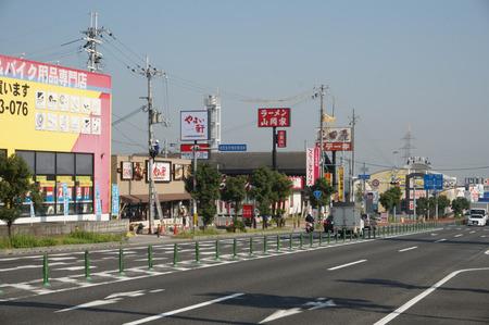 やよい軒京都八幡店131108-08