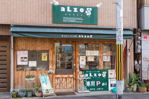 アルゾ-17120624